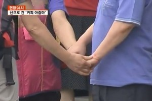 korea-prostitution-coffee-ladies-gwanak3
