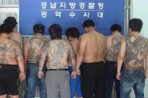 korea-gangster-mafia-daejeon-tattoo