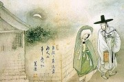 korea-men-women-discrimination4 copy