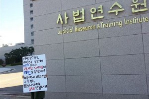 korea-law-student-adultery-suicide-feature