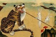 korea-cigarette-quit-increase-tiger