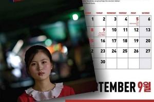 north korea-calendar-koreabang