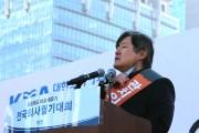 korea-doctor-protest-pharmacist-knife