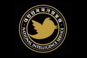 korea-twitter-election-intelligence