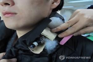 Homosexuality koreabang