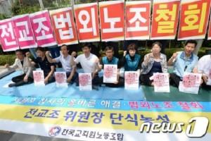KTU-protest