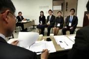 korea-job-interview