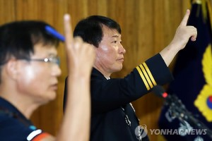 Police explain that the fingerprint from the body's forefinger is a match for Yoo Byeong-eon.
