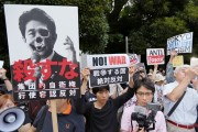 abe-protest