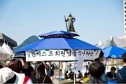Ilbe did its eating perfomance in Gwanghwamoon plaza