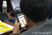 A ruling Saenuri Party lawmaker caught wathcing a sexy picture during a National Assembly audit.