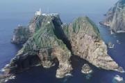 dokdo island construction project japan tension