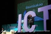 ICT ranking