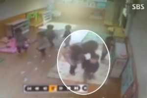 incheon child abuse scandal
