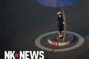 nk news north korea calendar title image