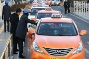 seoul taxi drivers refuse passengers