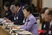 Korean President Park Geun-hye welfare benefits tax increase