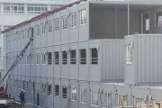 busan container building elementary school
