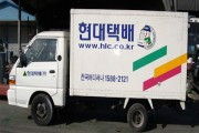 delivery truck cannot enter korean apartment