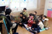 second mothers korean daycare 1