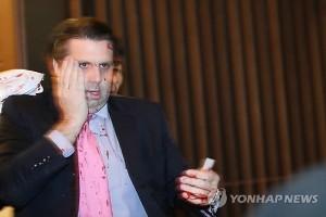 ambassador mark lippert slashed korea attacker