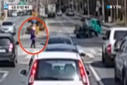 grandmother cross road cars korean patient crosswalk