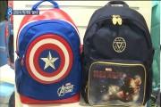 korean parents expensive backpacks middle school kids