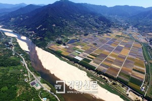 Korean Government is planning '5 Major Rivers Project'_001