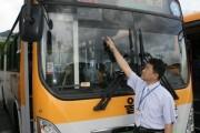 korea eagle-eye bus