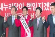 south korea by elections saenuri NPAD win
