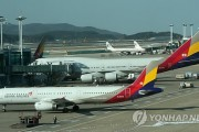 Asiana, model in legal battle over ramyeon