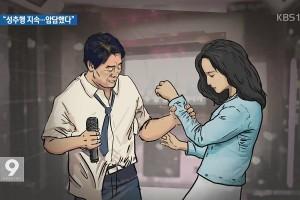 female-teacher-abuse-##