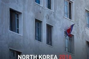 nk calendar 2016