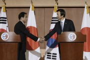 comfort women agreement